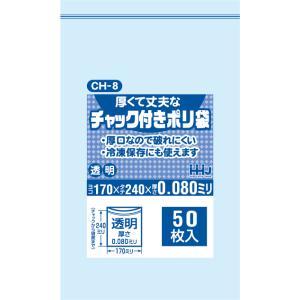 チャック付 ポリ袋 食品検査適合 170×240×0.08mm厚 1600枚 透明 CH-8|solouno