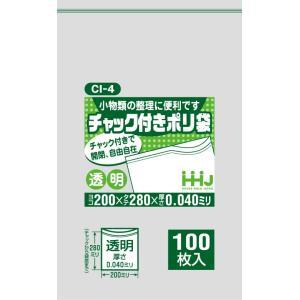 チャック付 ポリ袋 食品検査適合 200×280×0.04mm厚 3000枚 透明 CI-4|solouno