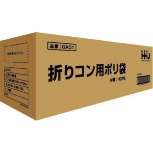 HDPE 折りコン用ポリ袋 GAシリーズ - 1000 枚(100枚/束x10) - 半透明 GA01|solouno