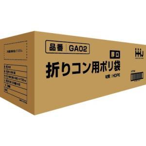 HDPE 折りコン用ポリ袋 GAシリーズ - 500 枚(100枚/束x5) - 半透明|solouno