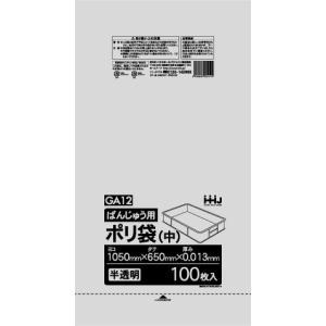 HDPE ばんじゅう袋 - 600 枚(100枚/冊x6) - 半透明|solouno