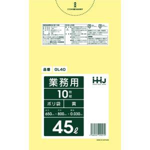 @9.9円 600枚 黄色 ポリ袋・ゴミ袋45L LLDPE 0.030×650×800mm GL40|solouno