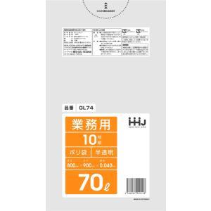@15.1円 400枚 半透明 ポリ袋・ゴミ袋70L LLDPE 0.040×800×900mm GL74 05710-GL74|solouno