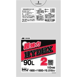 @9.7円 600枚 半透明 ポリ袋・ゴミ袋90L 2層構造 0.016mm×900×1000mm HD/LL GXシリーズ 05710-GX93|solouno