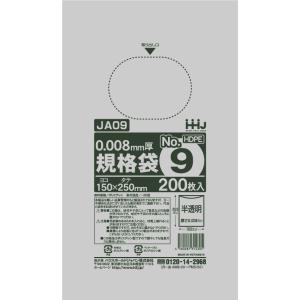 ポリ袋 規格袋 9号 28000枚 半透明 0.008mm厚 食品検査適合 JA09|solouno