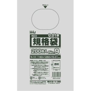 ポリ袋 規格袋 9号 28000枚 半透明 0.01mm厚 食品検査適合 JH09|solouno