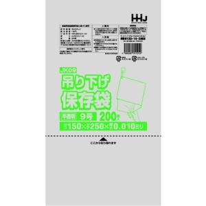ポリ袋 規格袋 9号 28000枚 半透明 吊り下げ紐付 0.01mm厚 食品検査適合 JK09|solouno
