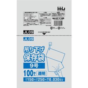 ポリ袋 規格袋 9号 8000枚 透明 吊り下げ紐付 0.03mm厚 食品検査適合 JL09|solouno