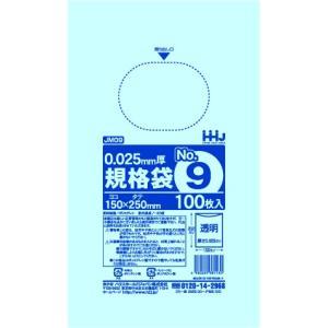 ポリ袋 規格袋 9号 10000枚 透明 0.025mm厚 食品検査適合 JM09|solouno