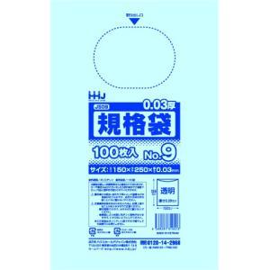 ポリ袋 規格袋 9号 8000枚 透明 0.03mm厚 食品検査適合 JS09|solouno