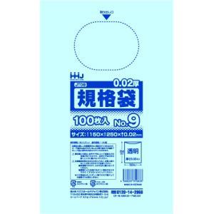 ポリ袋 規格袋 9号 16000枚 透明 0.02mm厚 食品検査適合 JT09|solouno