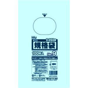 ポリ袋 規格袋 9号 4000枚 透明 0.05mm厚 食品検査適合 JW09|solouno