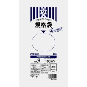 ポリ袋 規格袋 9号 8000枚 透明 増強フィルム 0.03mm厚 食品検査適合 MS09|solouno