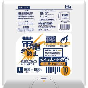 LLDPE 帯電防止袋 - 200 枚(10枚/冊x20) - 半透明|solouno