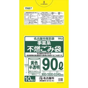@31.77円 300枚 不燃90L 名古屋市指定 ゴミ袋 事業系 YN97 solouno