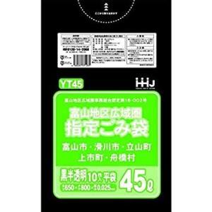 @12.93円 600枚 45L 富山地区広域圏指定 ゴミ袋 YT45 solouno