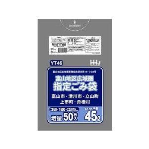 @7.79円 1000枚 45L 富山地区広域圏指定 ゴミ袋 YT46 solouno