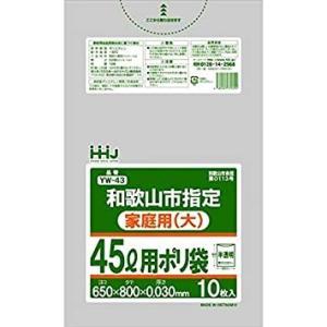 @13.59円 600枚 45L 和歌山市指定 ゴミ袋 YW43 solouno