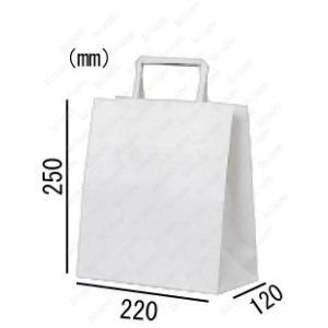 紙袋 手提げ袋 片艶晒 白 無地 平紐 HA-5 400枚 22×12×25cm 業務用まとめ買い solouno