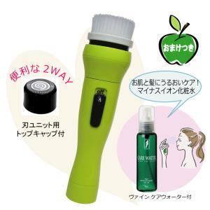 2WAY シェーバー&電動洗顔ブラシ ソルスティックミニ 顔 からだ 音波振動 イエロー|solstick-shop