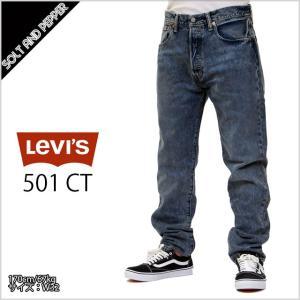 LEVI'S 501 CT カスタムテーパート 501CT リーバイス デニム ダークカラー パンツ...