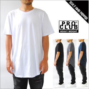 PRO CLUB プロクラブ CURVED HEM TALL T-SHIRTS E-LONG T-SHIRTS ロング丈 Tシャツ 半袖 ホワイト 白 ブラック 黒 ネイビー 紺 チャコールグレー 無地 シン