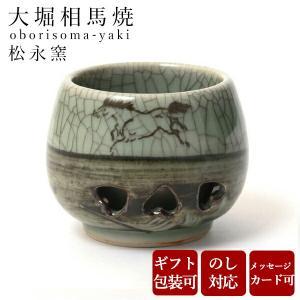 大堀相馬焼 松永窯 二重ぐい呑み (青ひび) 陶器 焼き物 ギフト プレゼントに|soma-yaki