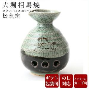 大堀相馬焼 松永窯 二重丸徳利 陶器 焼き物 ギフト プレゼントに|soma-yaki