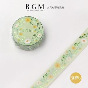 BGM マスキングテープ Life 箔押し カラフル・ヒナギク 15mm 1.5cm 15ミリ幅 B...