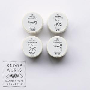 KNOOPWORKS クノープワークス マスキングテープ マステ おしゃれ 25mm 2.5cm E...