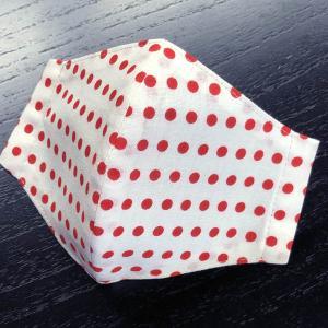 和柄布マスク 「豆絞り(赤)」 綿100%|some-tsuka