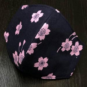 着物屋が作った和柄布マスク 「桜(濃紺地)」 プリント手ぬぐい使用 おしゃれ 男性用 女性用 子供用 洗える 日本製|some-tsuka