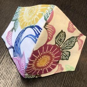 着物屋が作った和柄布マスク 「紅型柄」綿麻浴衣地使用 おしゃれ 男性用 女性用 子供用 洗える 日本製|some-tsuka