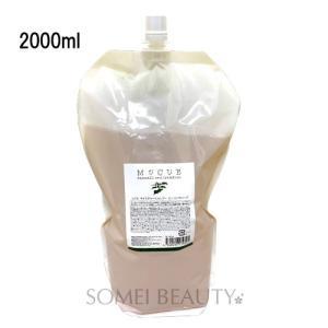 お得な2000ml♪  香り:ヒーリングハーブ 洗練されたハーブにフローラルのアクセントが加わった癒...