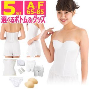 ・ヤフー通販で人気のドレスインナー セットです。 ・カラーはホワイトとなります。 ・ビスチェのサイズ...