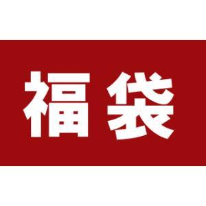 【送料無料】[ドルチェ&ガッバーナ/D&G 29800円福袋] 2016年D&Gメンズアクセ福袋|something
