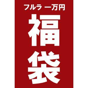 [フルラ 1万5千円2016年福袋] お財布・小物入り|something