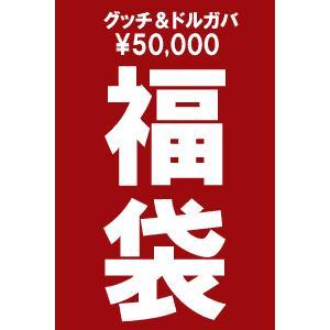 [グッチ&D&G メンズ5万円福袋] グッチサングラス・D&G時計・D&Gメンズアクセ <送料無料>|something