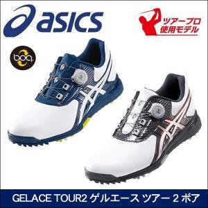 大特価 即納 アシックス ゲルエース ツアー2 ボア TGN913 2016年モデル メンズ ゴルフ...