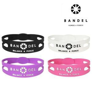 メール便送料無料 BANDEL(バンデル) bracelet(ブレスレット) レギュラーサイズ 健康 アクセサリー <メール便>|somethingfour