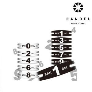 メール便送料無料 BANDEL(バンデル) bracelet(ブレスレット) ナンバー  レギュラーサイズ 健康 アクセサリー <メール便>|somethingfour