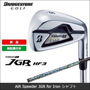 週替わりセール ブリヂストン TOUR B JGR HF3 アイアン5本セット(#6-9,PW) A...