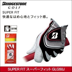 ゆうパケット送料無料(4枚まで) BRIDGESTONE(ブリヂストン) SUPER FIT スーパーフィット GLG50J 左手装着用 ゴルフグローブ <ゆうパケット>|somethingfour