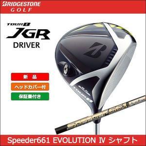 即納 大特価 ブリヂストン TOUR B ツアービー JGR ドライバー Speeder661 EVOLUTION IV カーボンシャフト 日本正規品|somethingfour