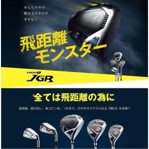 即納 大特価 ブリヂストン TOUR B ツアービー JGR ドライバー Speeder661 EVOLUTION IV カーボンシャフト 日本正規品|somethingfour|02