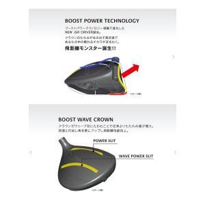 即納 大特価 ブリヂストン TOUR B ツアービー JGR ドライバー Speeder661 EVOLUTION IV カーボンシャフト 日本正規品|somethingfour|05