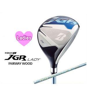 即納 大特価 BRIDGESTONE ブリヂストン TOUR B JGR LADY FAIRWAY WOOD ツアービーJGR レディース フェアウェイ AiR Speeder L カーボンシャフト 日本正規品|ゴルフショッピングsomethingfour