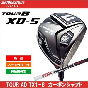 TOUR B XD5 ドライバー  飛びと許容性、 さらに直進力を追求。  ・クラブ(日本製) ・ヘ...