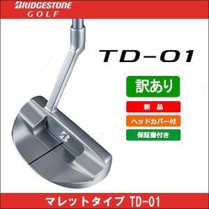 取寄せ商品 BRIDGESTONE(ブリヂストン) TD-01 日本正規品 パター|somethingfour