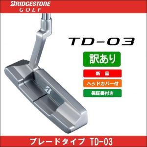 取寄せ商品 BRIDGESTONE(ブリヂストン) TD-03 日本正規品 パター|somethingfour